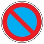 Знак остановка запрещена и стоянка
