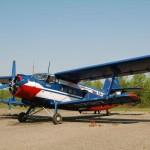 Договор безвозмездного пользования самолетом типа ан 2