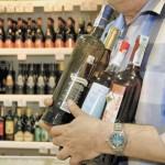 Продажа алкоголя в москве время 2021- 2021
