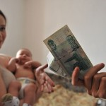 Где получить единовременное пособие при рождении ребенка