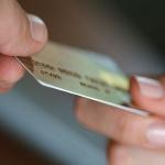 Как вернуть деньги покупателю за возврат товара оплаченного им картой
