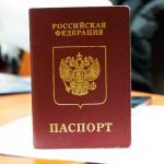 Замена водительских прав при смене фамилии спб 2020- 2020