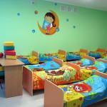 Компенсация за детский сад за второго ребенка в 2020- 2020 году